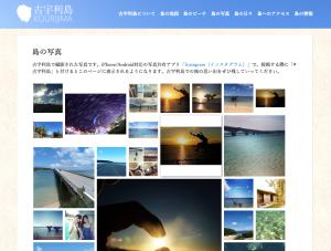 スクリーンショット 2014-08-20 0.58.29